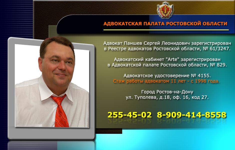 Пенсии за советский стаж