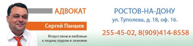 Пенсия за март 2017 саратов